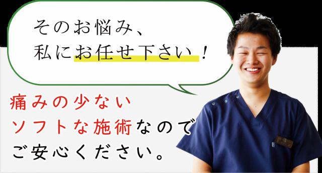 和歌山 整体 腰痛 モートン病 肩こり 足底筋膜炎 坐骨神経痛 オスグット病 バネ指